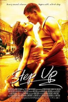 Step_up